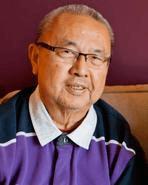 Stanley Yoshito Shiraishi